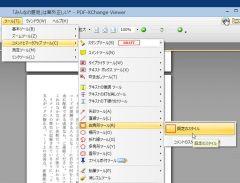 tyushaku_05-thum.jpg
