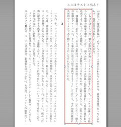 tyushaku_06-thum.jpg