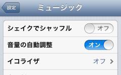 volume_04-thum.jpg