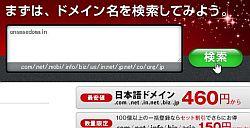 domain_01.jpg