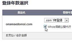 domain_03.jpg