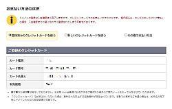 domain_0.jpg
