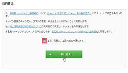 domain_08.jpg