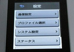 mode_01.jpg