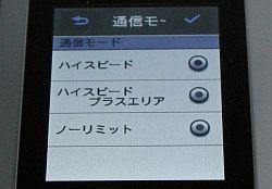 mode_02.jpg