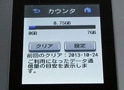 mode_03.jpg