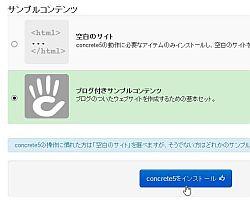 con52_05.jpg