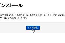 con52_06.jpg