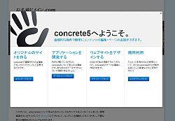 con52_07.jpg