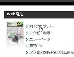 con_04.jpg