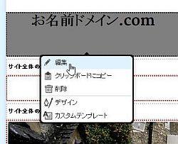 custom_02.jpg