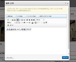 custom_03.jpg