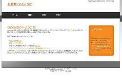 custom_07.jpg