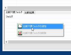 fav_01-thum.jpg