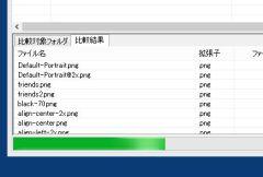 fav_03-thum.jpg