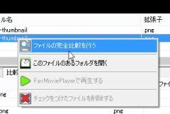 fav_05-thum.jpg