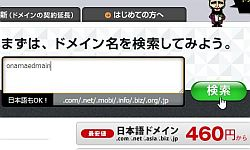dmain_01.jpg