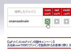 dmain_02.jpg