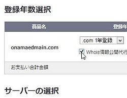 dmain_03.jpg