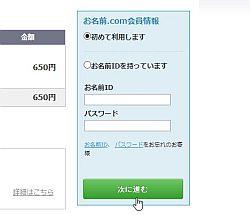 dmain_04.jpg
