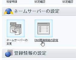 record_01.jpg
