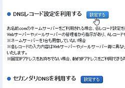 record_02.jpg