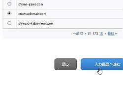 record_03.jpg
