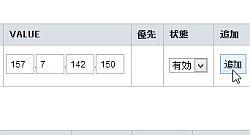 record_04.jpg