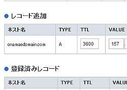 record_05.jpg
