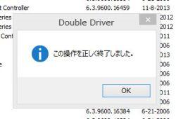 driver_06-thum.jpg