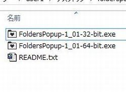 folderspopup_01-thum.jpg