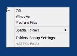 folderspopup_02-thum.jpg