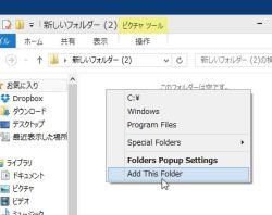 folderspopup_04-thum.jpg