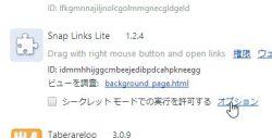 snap_04-thum.jpg