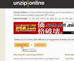 unzip_01-thum.jpg