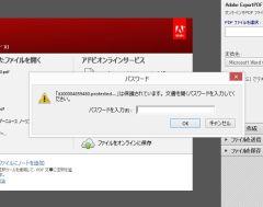 pdfpass_05-thum.jpg