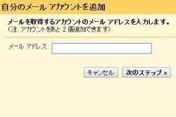 appgmail_03-thum.jpg