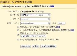 appgmail_04-thum.jpg
