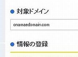 cname_01.jpg