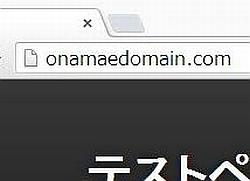 cname_08.jpg