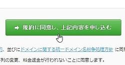 domain_07.jpg