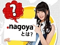 nagoyaske_00.jpg