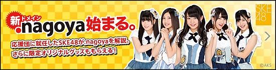 gakuwari_01.jpg