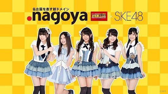 nagoyaske_kabegami.jpg
