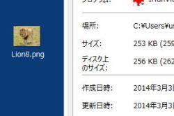 pngoo_04-thum.jpg