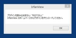 riot_01-thum.jpg
