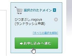 senkou_03.jpg
