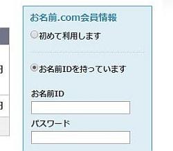 senkou_04.jpg