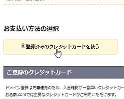senkou_05.jpg