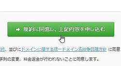 senkou_06.jpg
